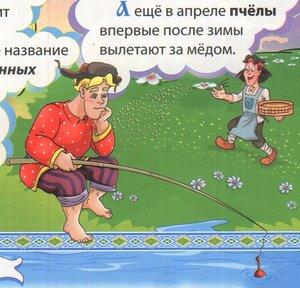 https://img-fotki.yandex.ru/get/128446/19411616.56a/0_11f1ba_6ab8e3fb_M.jpg