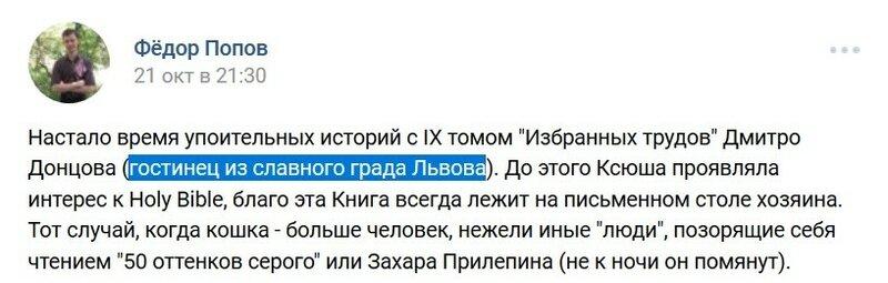 Мамонов_Донцов1.jpg