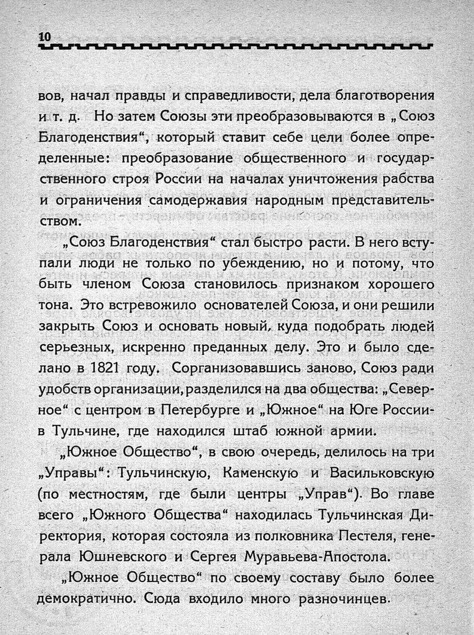 https://img-fotki.yandex.ru/get/128446/199368979.23/0_1bface_d8a1d070_XXXL.jpg