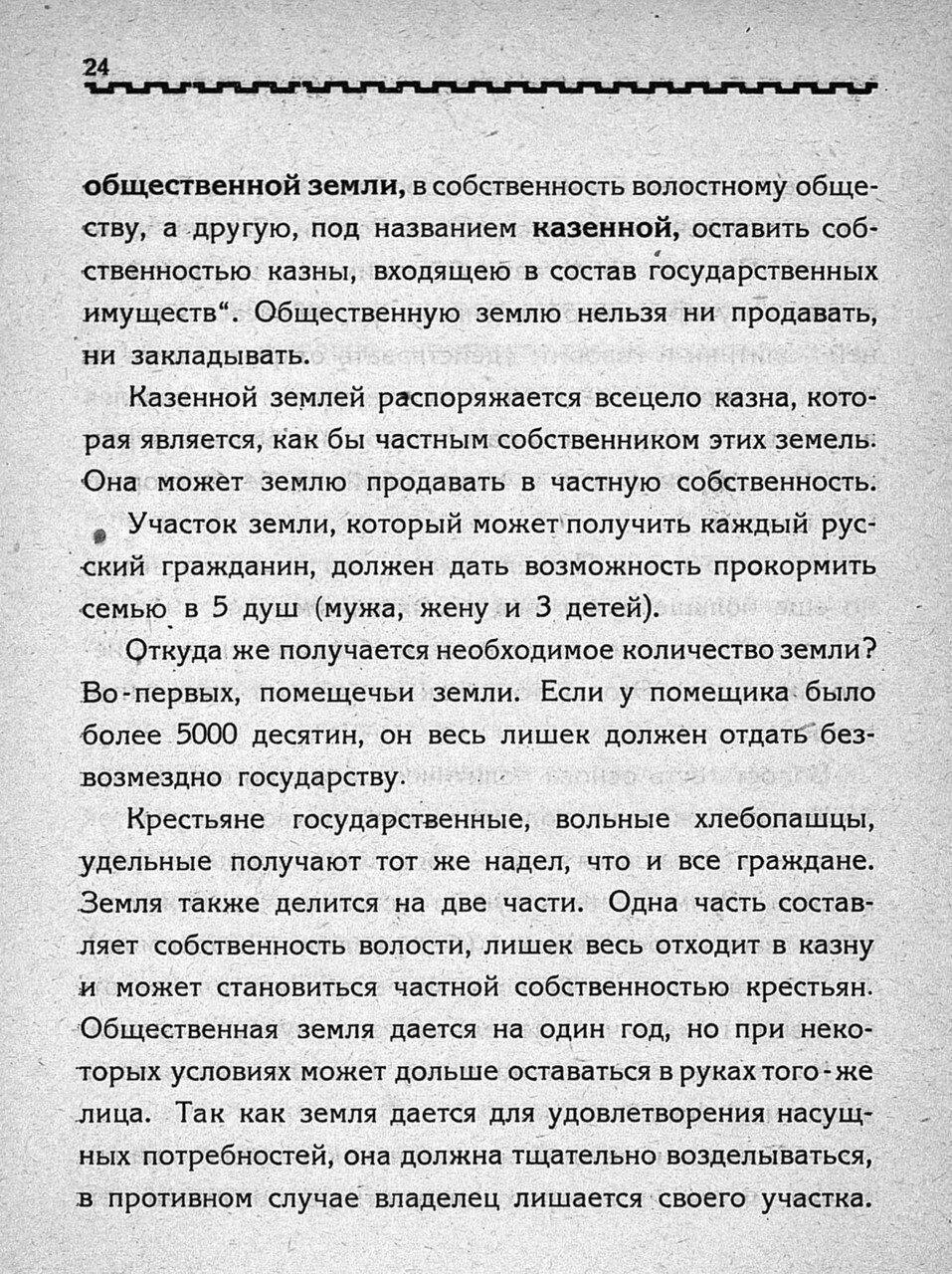https://img-fotki.yandex.ru/get/128446/199368979.23/0_1bfadc_3c90a464_XXXL.jpg
