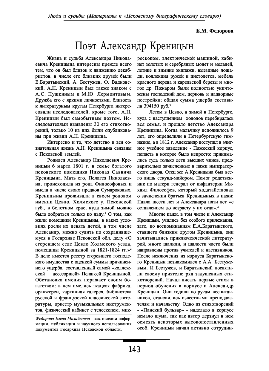 https://img-fotki.yandex.ru/get/128446/199368979.26/0_1c7b37_e0beb5f8_XXXL.png
