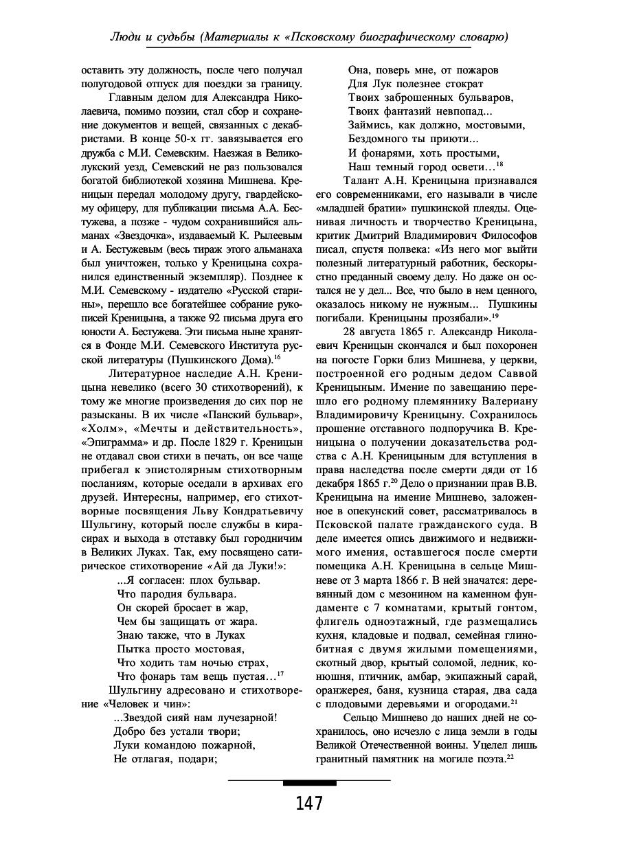 https://img-fotki.yandex.ru/get/128446/199368979.26/0_1c7b3a_22e052cc_XXXL.png