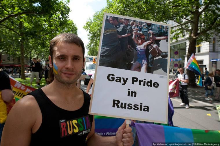 доставить удовольствие гею