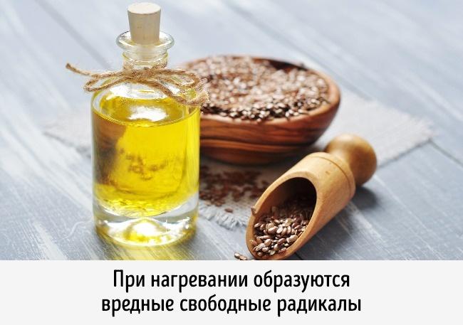 © tashka2000 / depositphotos.com  Кокосовое, льняное, тыквенное идругие масла стали верными с