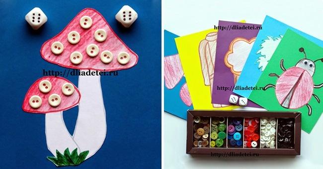 © dliadetei.ru  Как играть Для данной игры нам понадобятся: яркие карточки со следующими карти