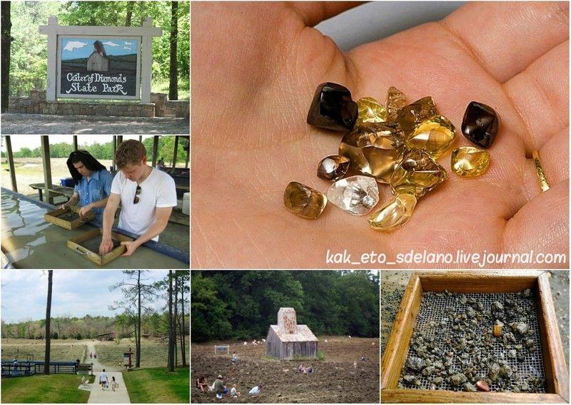 Как разбогатеть за один день. Парк алмазов (16 фото)