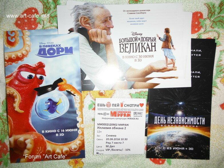 Новые фильмы в кинотеатре - рецензии, отзывы, рекомендации - Page 7 0_14b25e_89d50178_XL