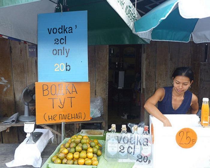 Тем временем в Тайланде