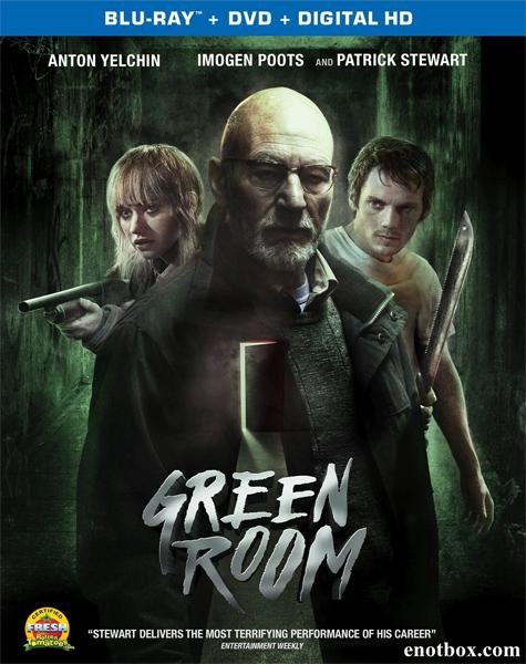 Зеленая комната / Green Room (2015/BDRip/HDRip)