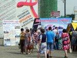День муниципальных образований № 13.jpg