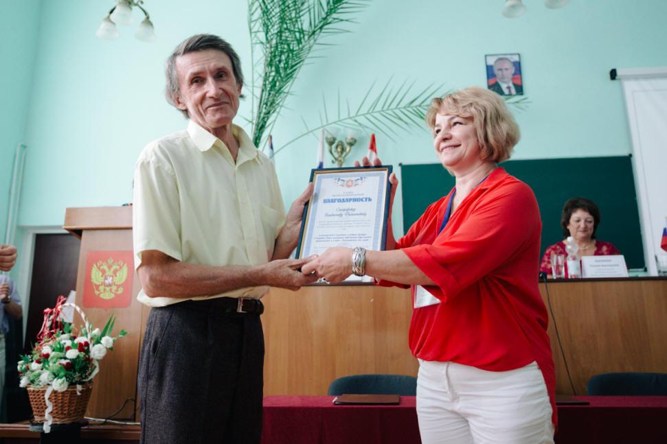 IMG_6490 Вручение В.Ф. Санжаровцу благодарности главы РК Аксенова.jpg