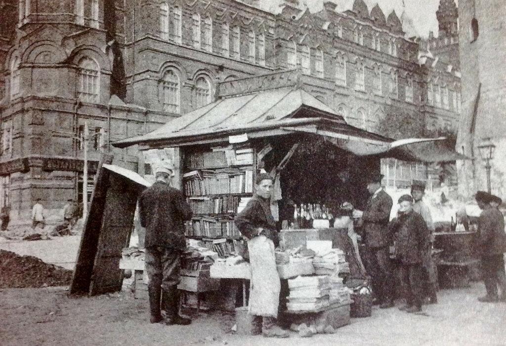 476767 ������� � ���������������� ���� ���. 1910-�.jpg