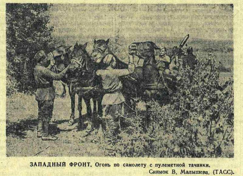 Красная звезда, 7 июля 1942 года