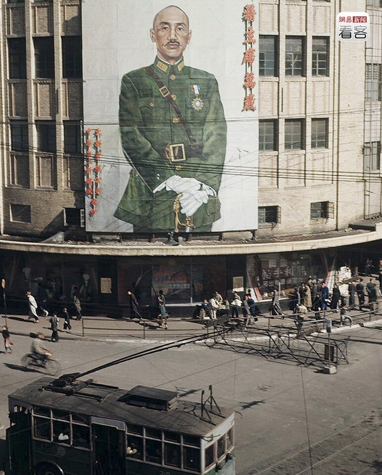 1946 Shanghai by Alan Larson Daxin Department Store building.jpg