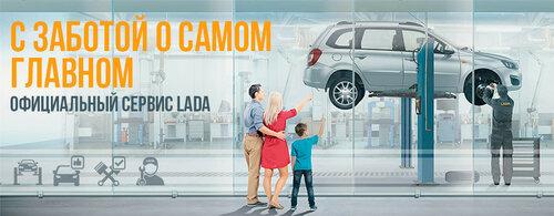 СТО ''Пенза-Авто'' - официальный сервис LADA. Преимущества.