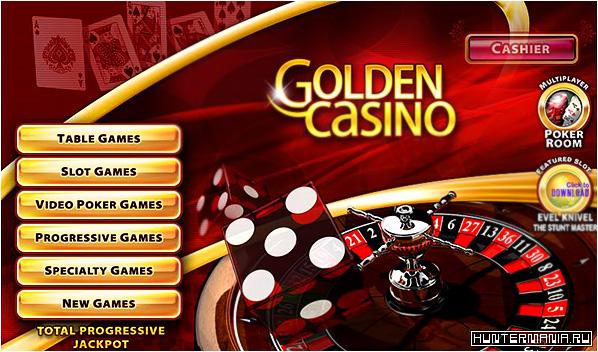 Система бонусов и подарков от виртуальных казино