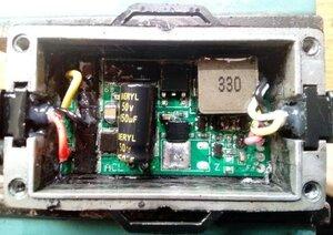 Philips Luxeon Z ES H4 G7