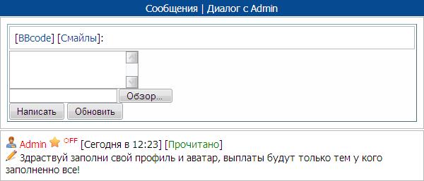 https://img-fotki.yandex.ru/get/128901/18026814.ab/0_c3050_90372470_orig.png