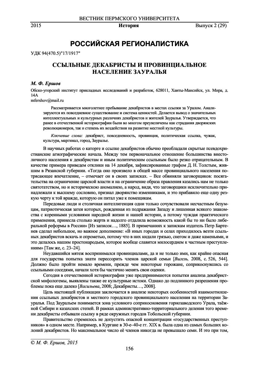 https://img-fotki.yandex.ru/get/128901/199368979.41/0_1f1f29_cbe9f31_XXXL.png