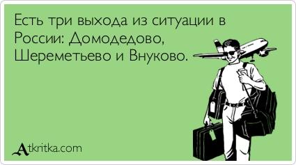 atkritka_1339103087_985.jpg