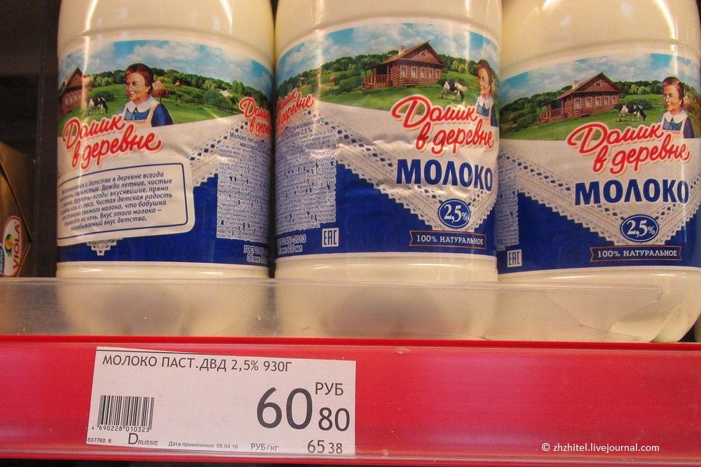 Уменьшенные упаковки молока