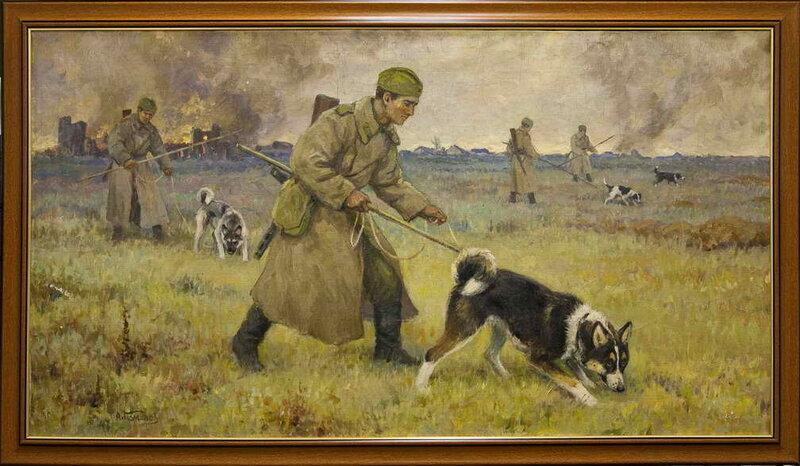 Комаров А.Н. «Собаки-миноискатели»