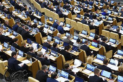 В государственной думе посоветовали доплачивать избранникам запереработку на обсуждениях