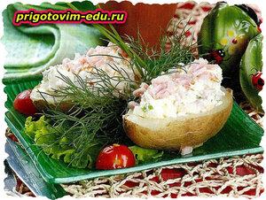 Картофель с начинкой творога с ветчиной
