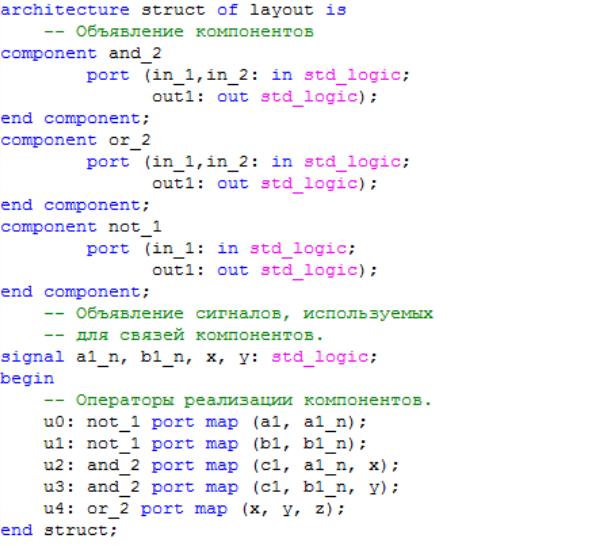 Изучаем основы VHDL, ISE, ПЛИС Xilinx. 0_13edeb_e0ca1772_orig