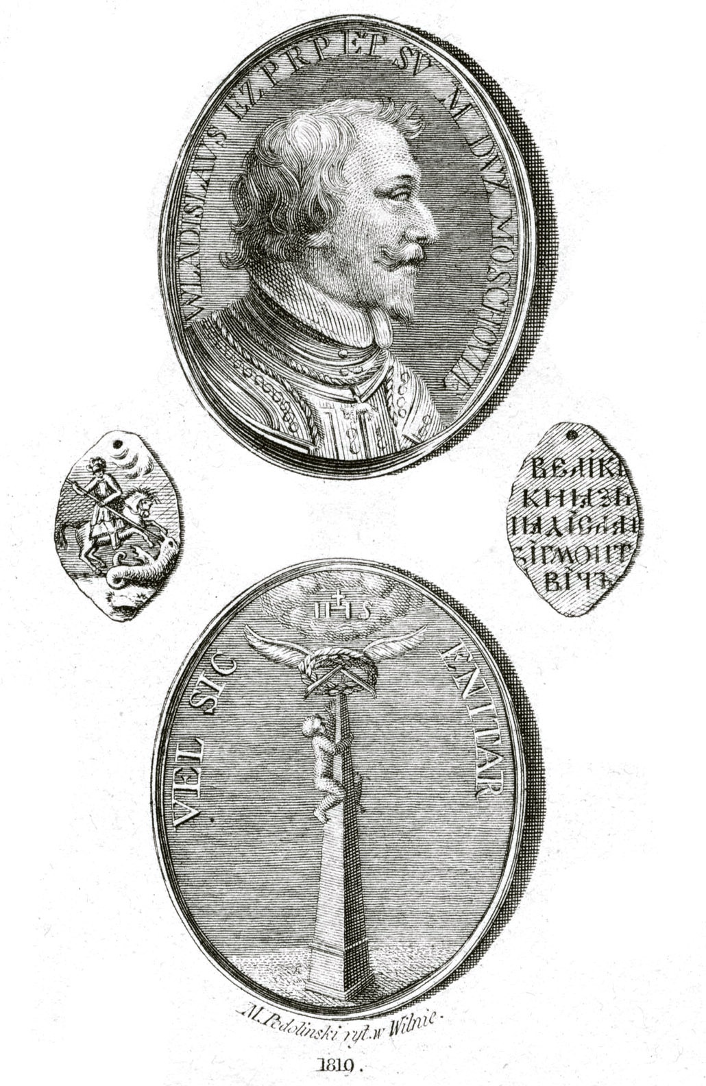 42. Медаль с профильным изображением Королевича Владислава