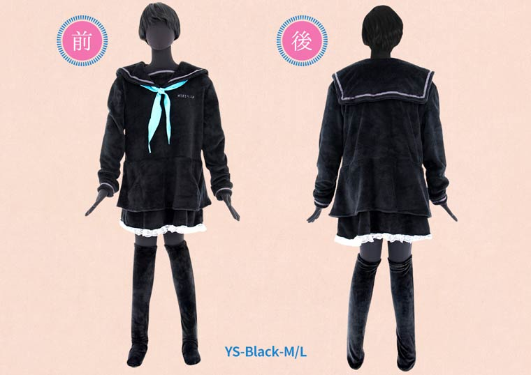 Weird Japanese pajamas for men, between school uniform and Sailor Moon costume