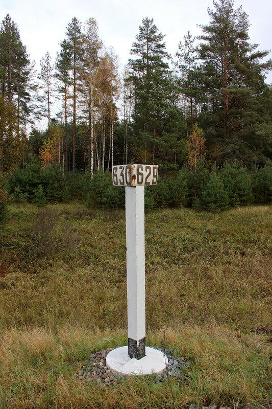 Столб 630-629 км, перегон Гарнея - Посинь, Рижское направление