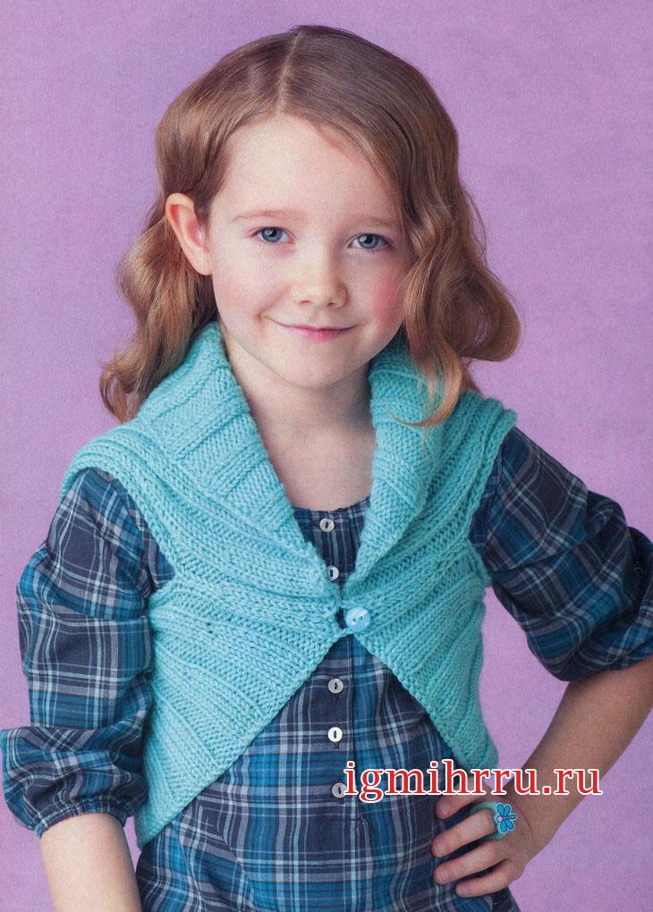 Для девочки 4-9 лет. Бирюзовый теплый жилет из резинки. Вязание спицами