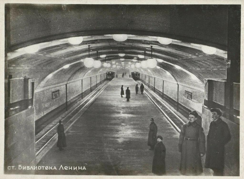 475205 Станция «Библиотека им. Ленина».jpg