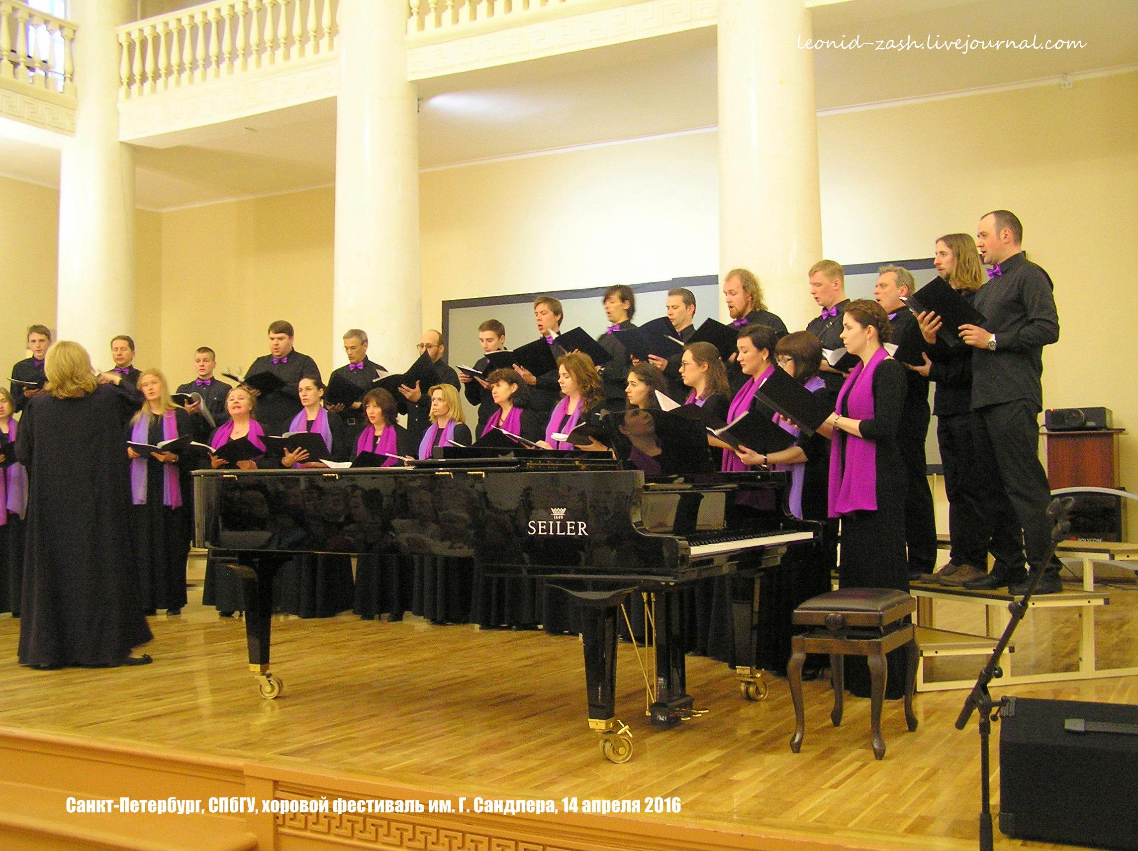 хоровой фестиваль Сандлера 51.JPG