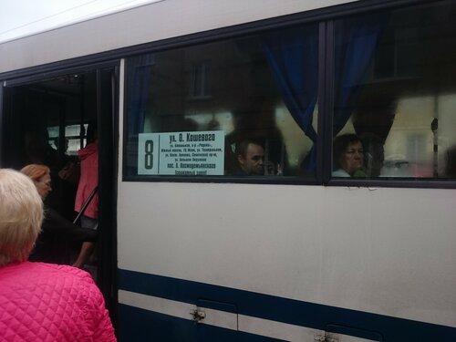 Переполненный автобус и зрелая женщина онлайн