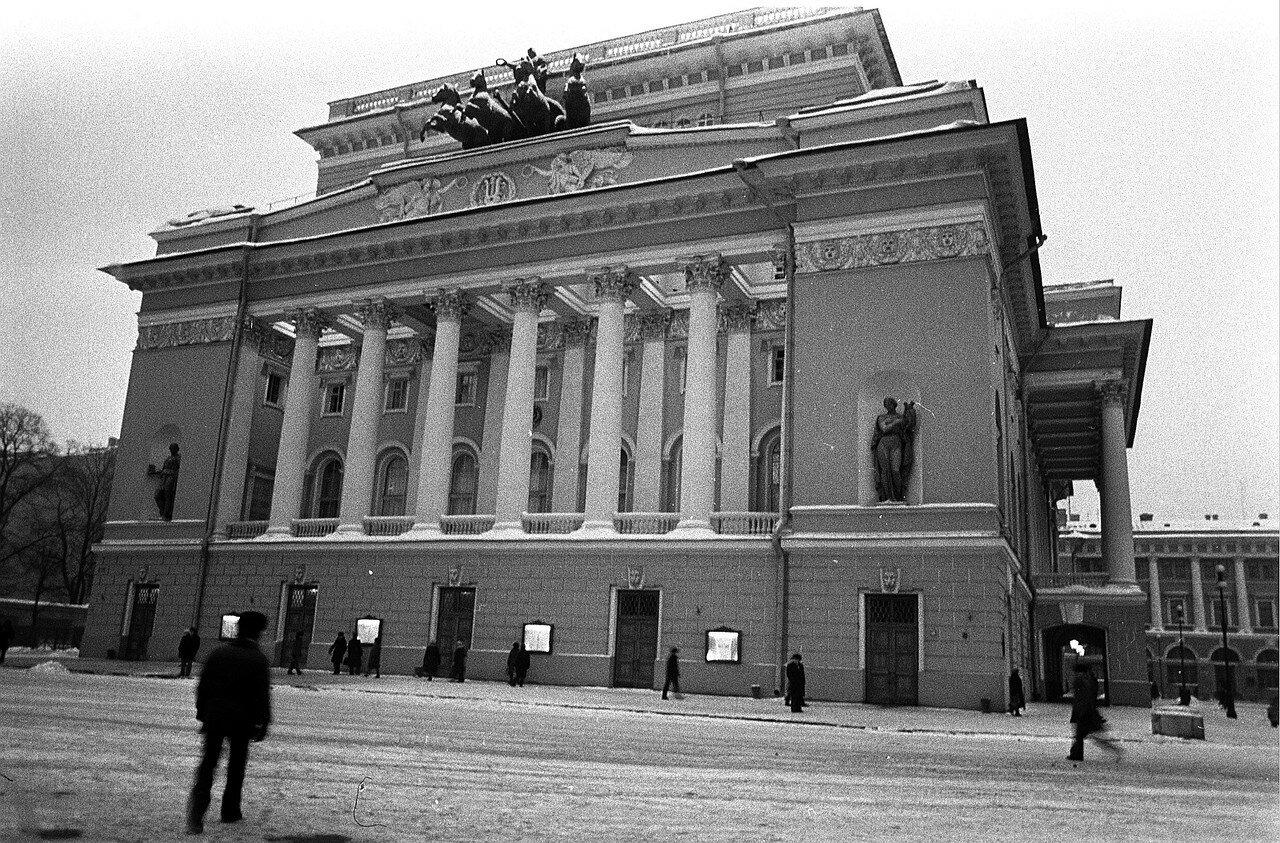 Ленинград. Александринский театр на площади Островского