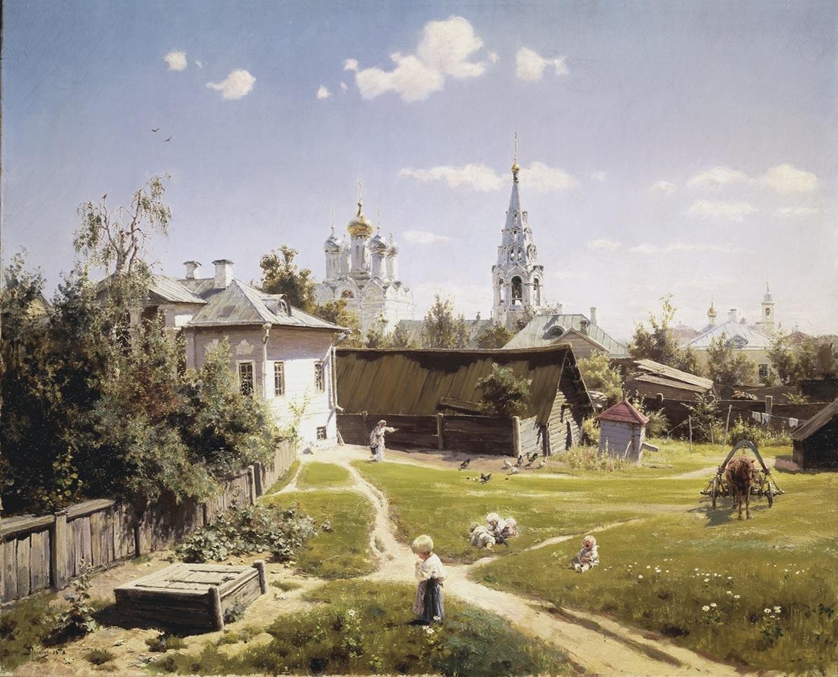 Московский дворик 1878, Поленов Василий Дмитриевич(1844-1927)