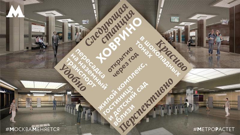 Xovrino_b_01-01.png
