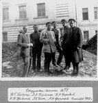1923 (или 1925?) г. Студенты-зоологи МГУ