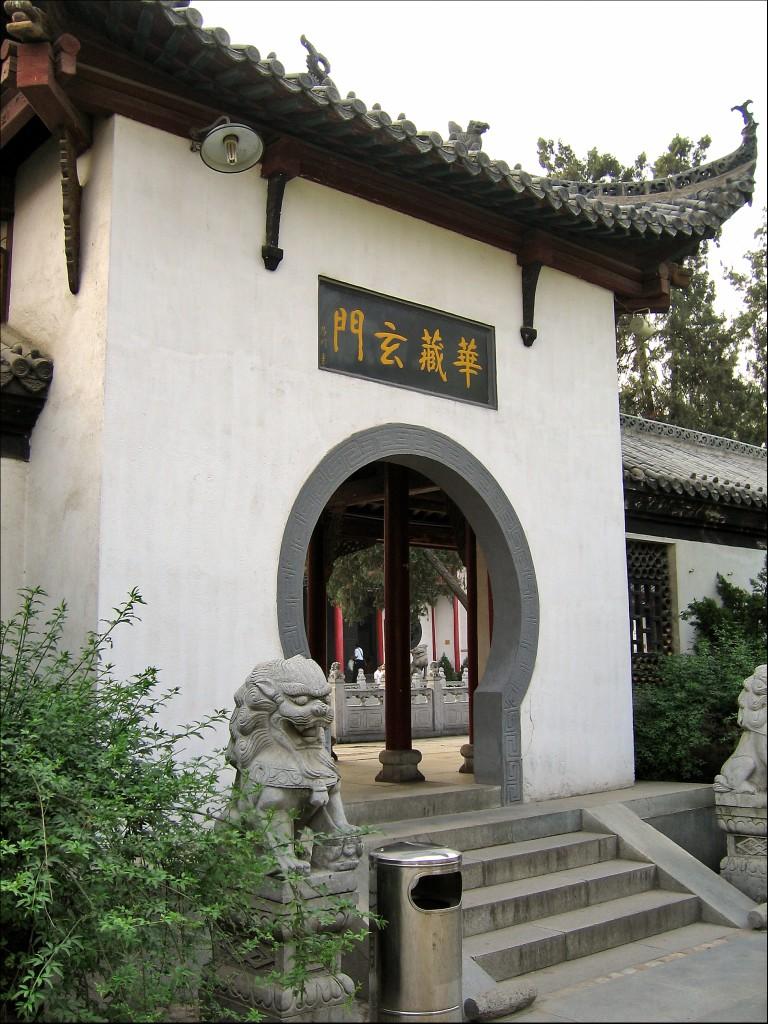 Врата, монастырь Гуйюань, Ухань