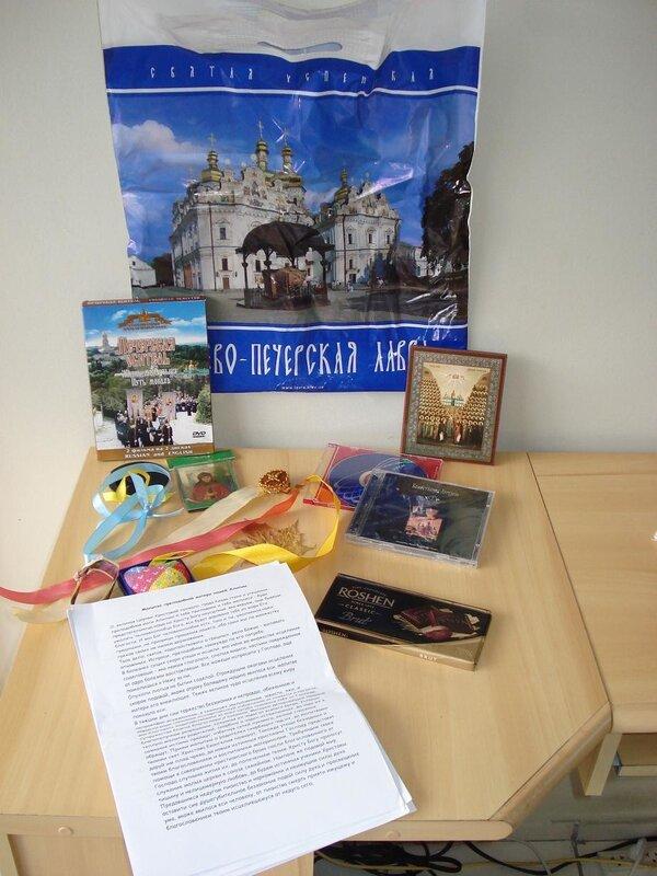 Подарки из Киева
