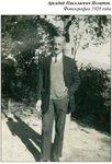 Аркадий Николаевич Яхонтов. Фотография 1928 года