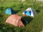 Наши палатки