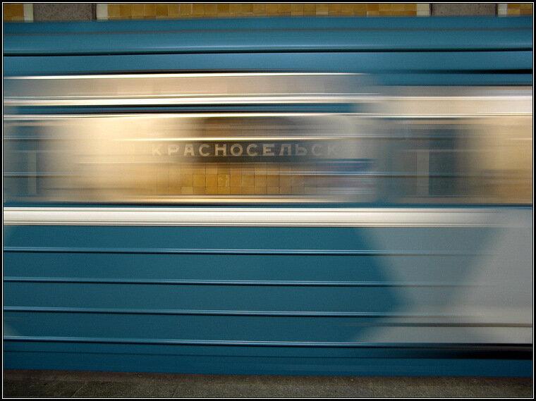 Третий пересадочный контур Московского метрополитена будет построен к 2015г.  При этом строительство нового контура...