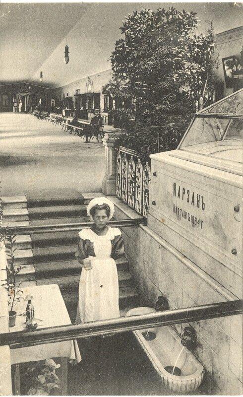 Почтовая фотокарточка. Датирована 1910 годом. Лицевая часть.