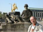 Символ Дрездена