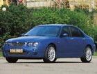 Rover 75 MG ZT - Английский перец