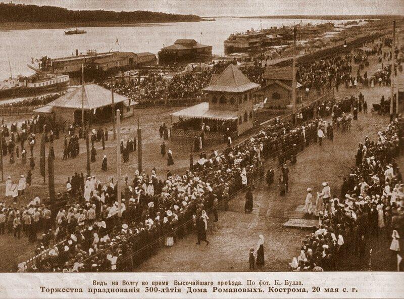 Празднование 300-летия Дома Романовых в Костроме 20 мая 1913 года.
