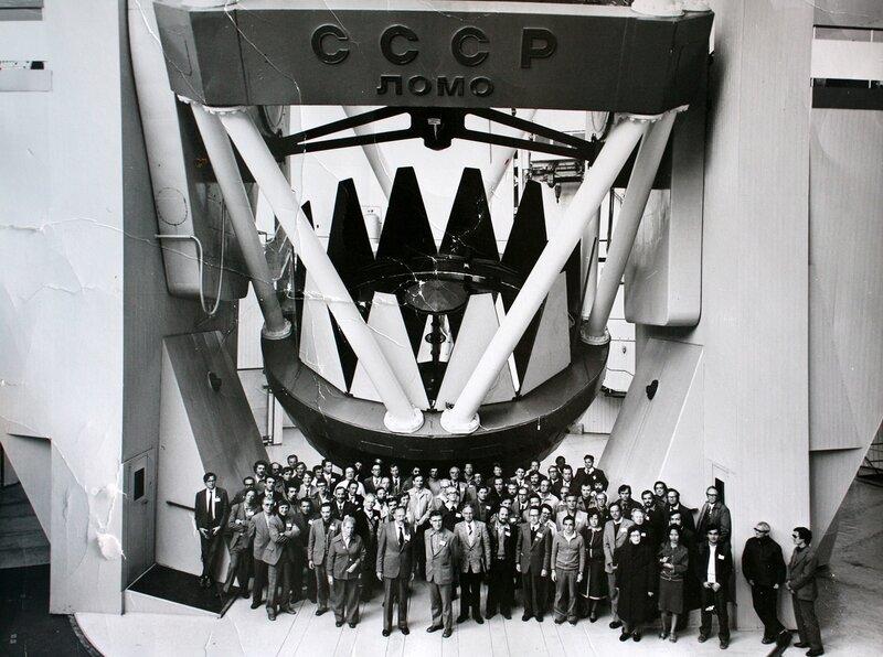 Большой телескоп азимутальный ( диаметр зеркала 6 метров )